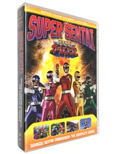 Super Sental THE COMPLETE SERIES